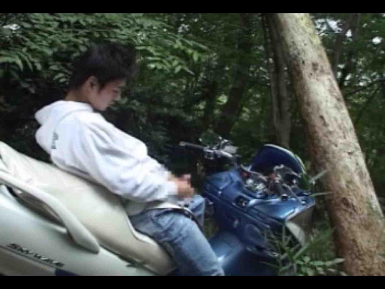イケメンぶっこみアナルロケット!!Vol.01 お尻の穴 ゲイ無修正ビデオ画像 81pic 34