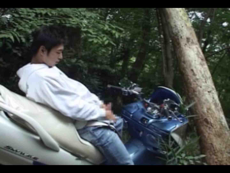 イケメンぶっこみアナルロケット!!Vol.01 オナニー | イケメンたち アダルトビデオ画像キャプチャ 81pic 37