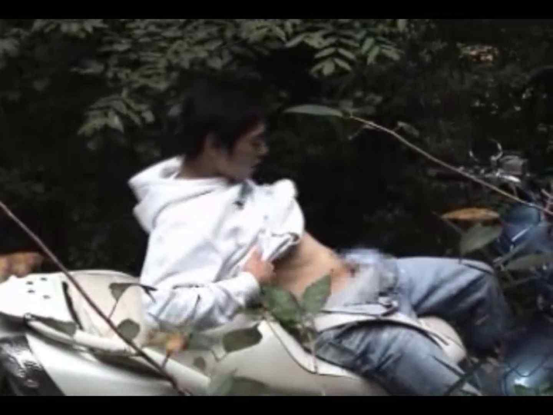 イケメンぶっこみアナルロケット!!Vol.01 お尻の穴 ゲイ無修正ビデオ画像 81pic 42