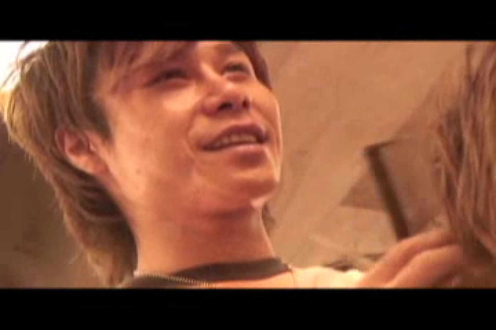 イケメン,s VOL.6 お口で!   アナル攻撃 ゲイ素人エロ画像 66pic 1