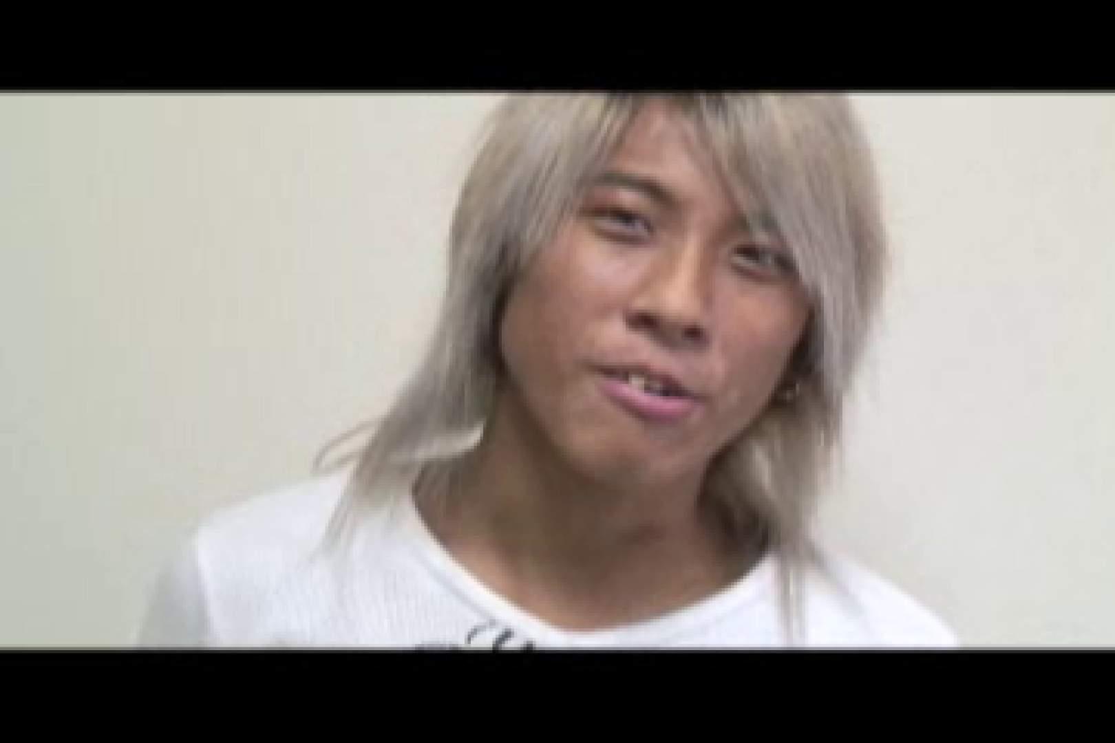 イケメン,s VOL.18 ゲイのキス ゲイアダルトビデオ画像 82pic 20