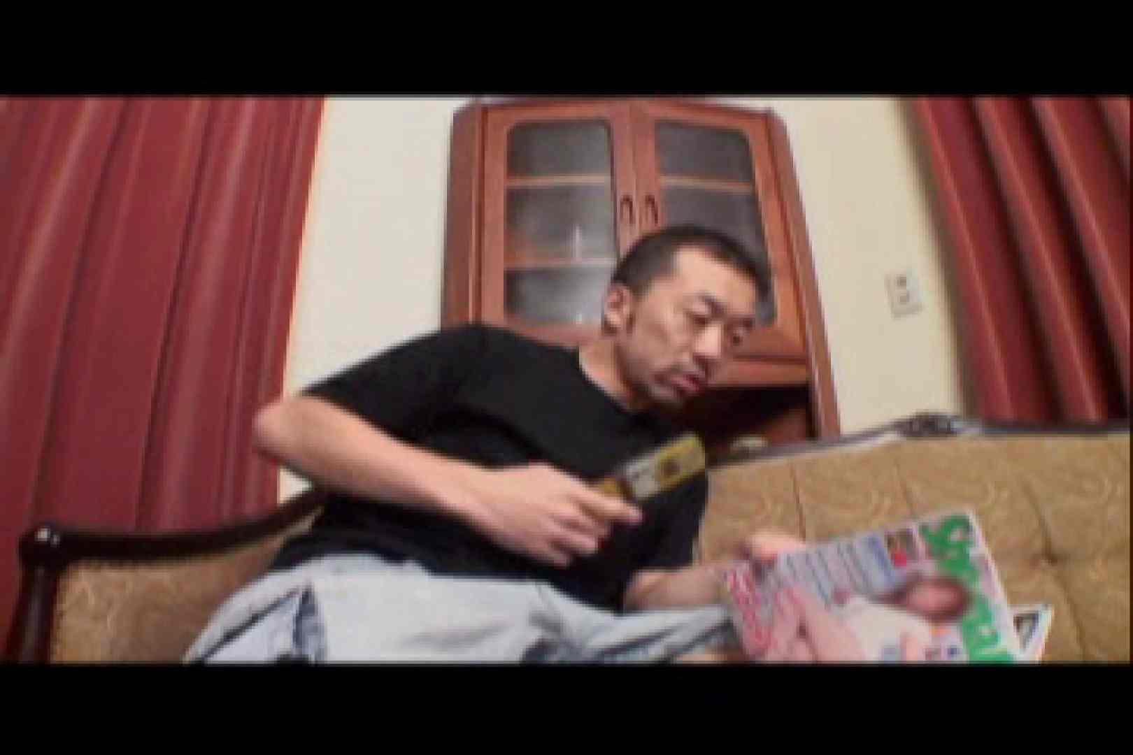 デリバリーシーメール〜おかま喰い〜vol.1 お尻の穴   お手で! ゲイザーメン画像 64pic 1
