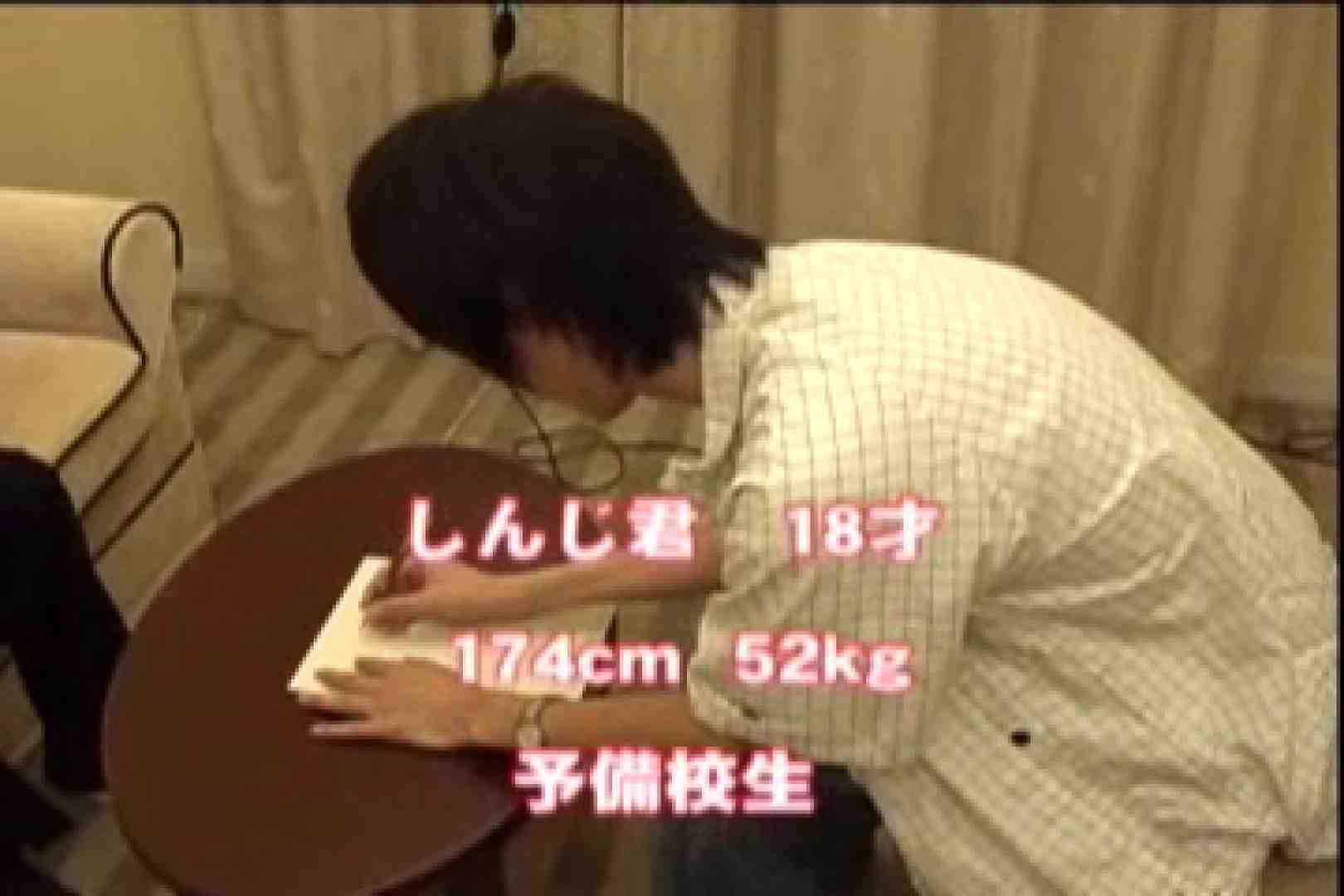 ハメ撮り!!面接FUCK!!Part.05 アナル攻撃 ゲイエロ動画 68pic 4