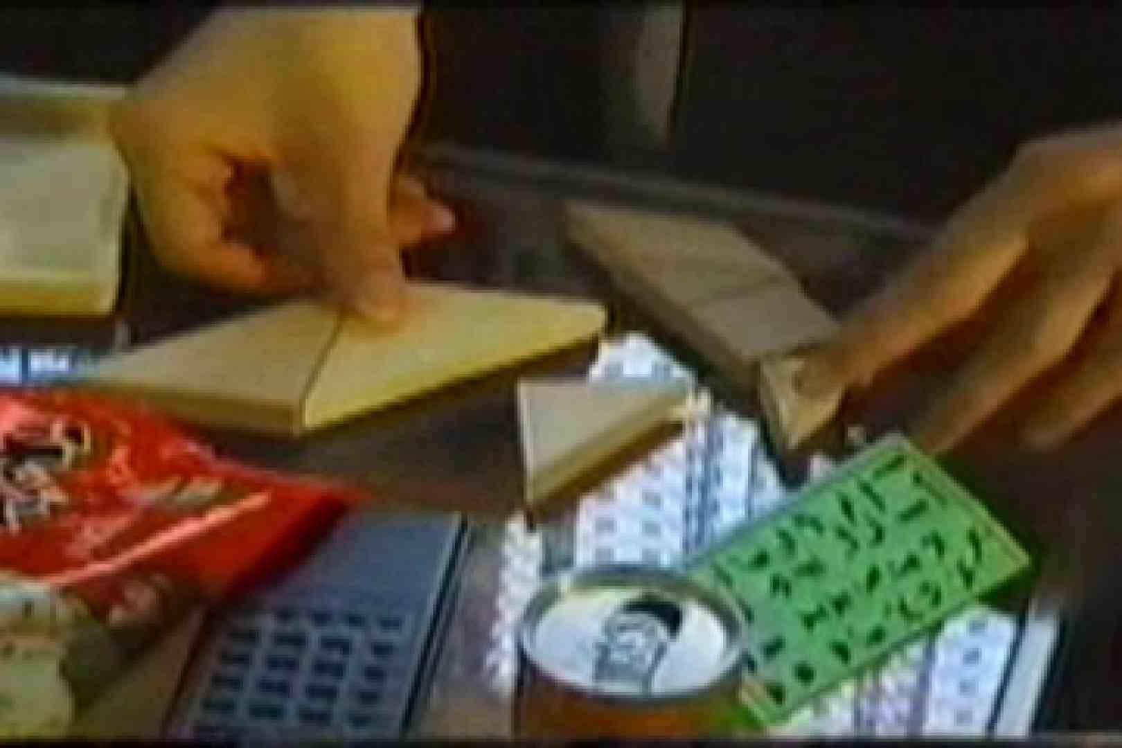 【流出】若者たちの集い アナル攻撃 男同士動画 77pic 6