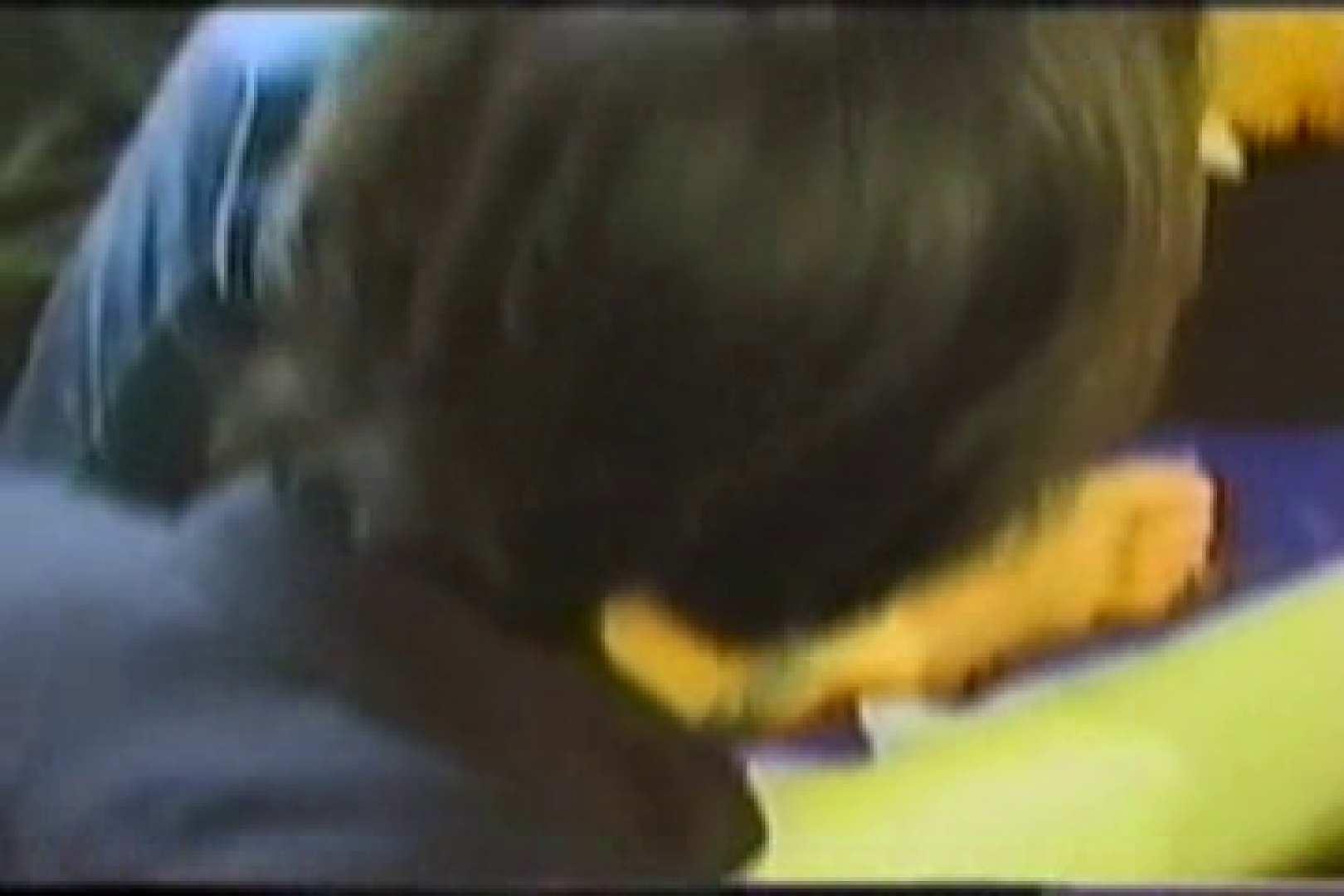 【流出】若者たちの集い アナル攻撃 男同士動画 77pic 22