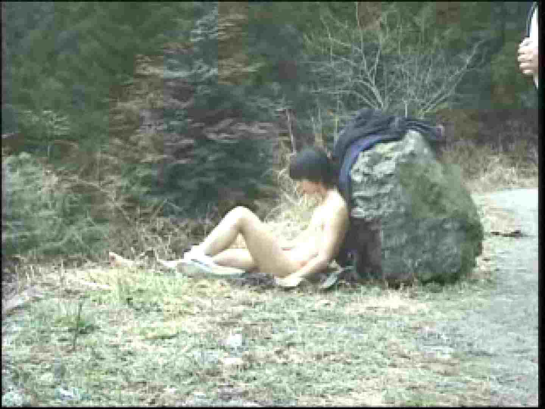 【流出投稿】こんなはずじゃなかった・・・ オナニー ゲイセックス画像 67pic 2