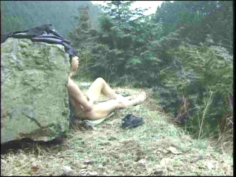 【流出投稿】こんなはずじゃなかった・・・ ハメ撮り動画 ゲイセックス画像 67pic 40