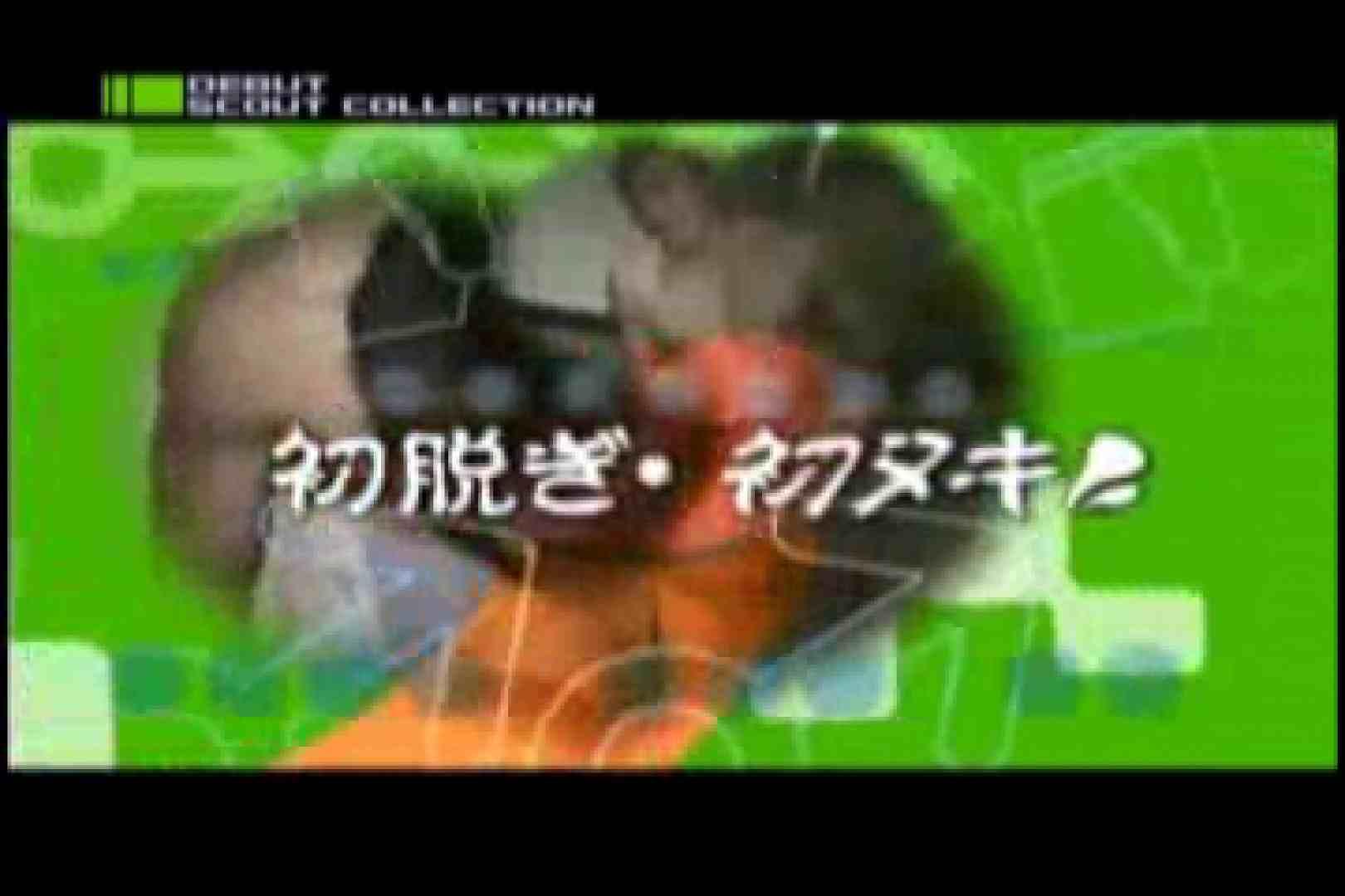 現役体育会系ノンケのオナ見せ稼業+α!! ノンケ天国 ゲイエロ動画 77pic 77