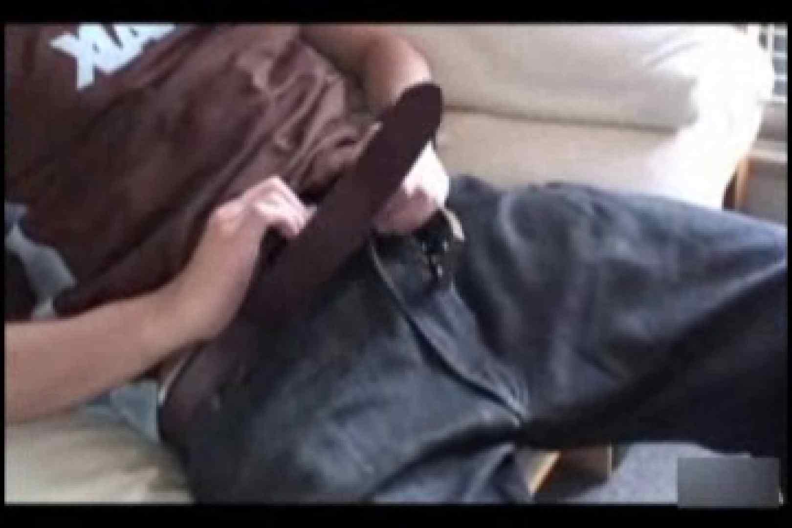 GayなDJのGay的LIFE!!その2 射精シーン   ディルドで絶頂 GAY無修正エロ動画 89pic 26