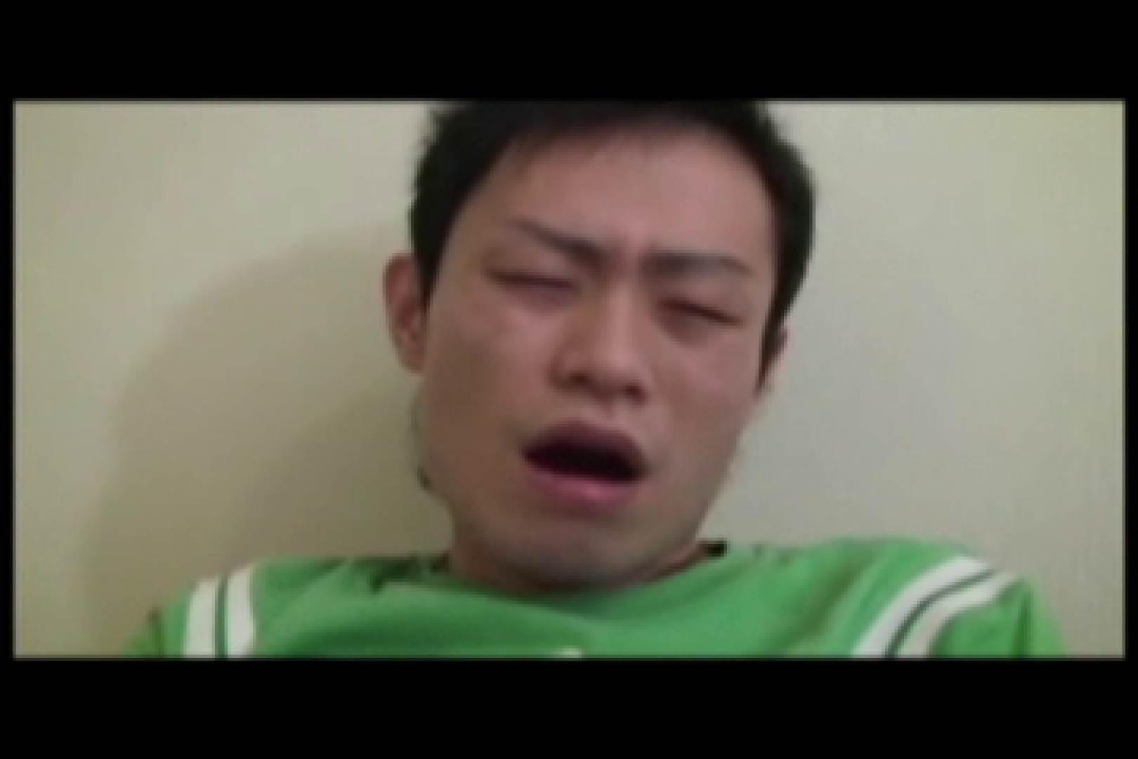 Ikemen Love Mate vol.5 面接 男同士画像 105pic 23