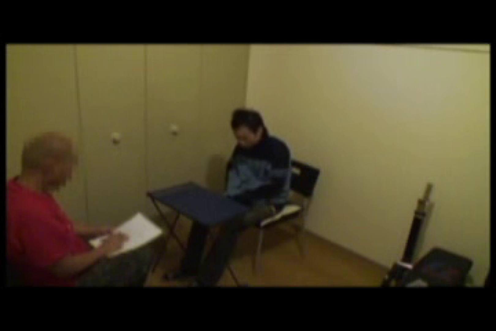 Ikemen Love Mate vol.5 ケツマン ゲイセックス画像 105pic 28