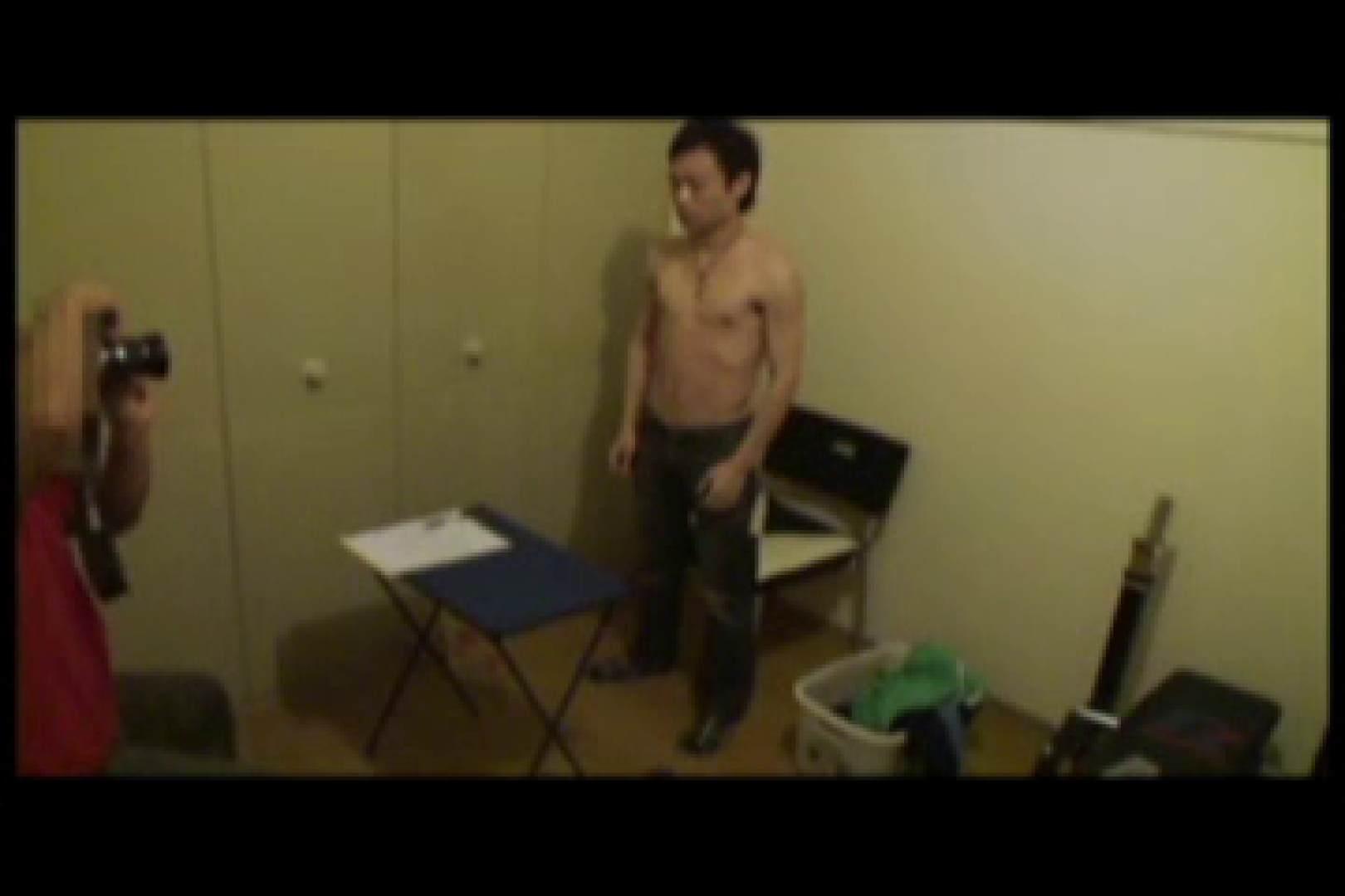 Ikemen Love Mate vol.5 お尻の穴 ゲイザーメン画像 105pic 30