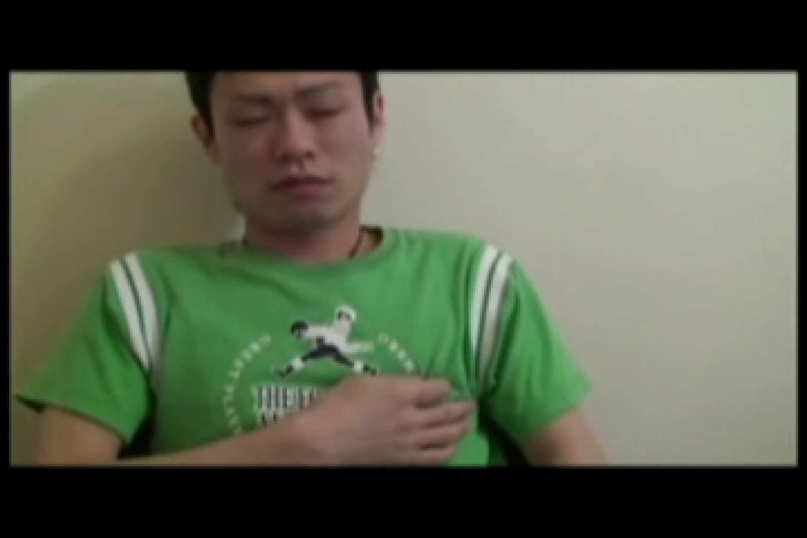 Ikemen Love Mate vol.5 お口で! 男同士画像 105pic 44
