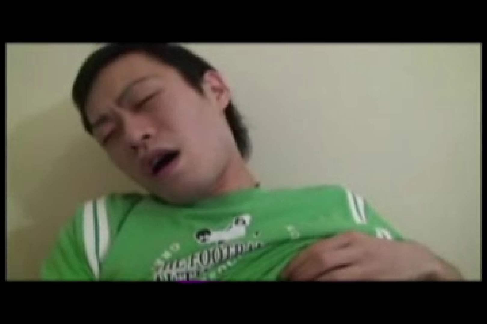 Ikemen Love Mate vol.5 イケメンたち ゲイ無修正画像 105pic 93
