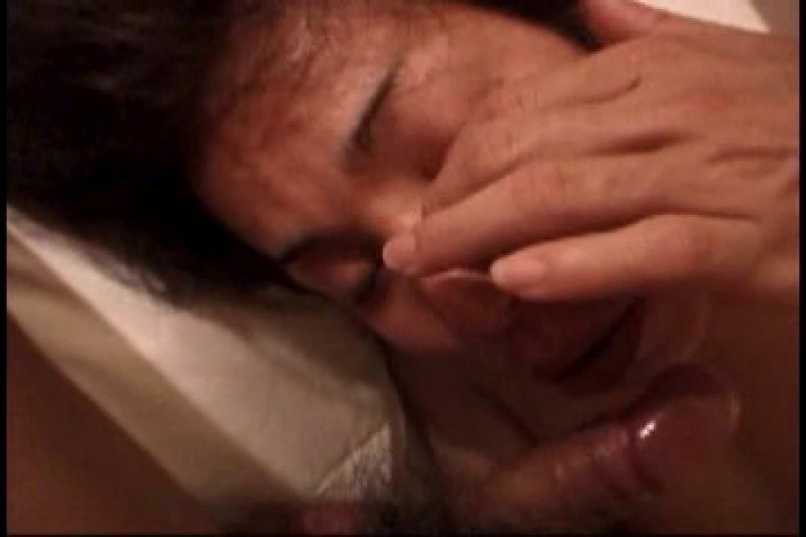 三ッ星シリーズ!!イケメン羞恥心!!File.03 イケメンたち ケツマンスケベ画像 83pic 50