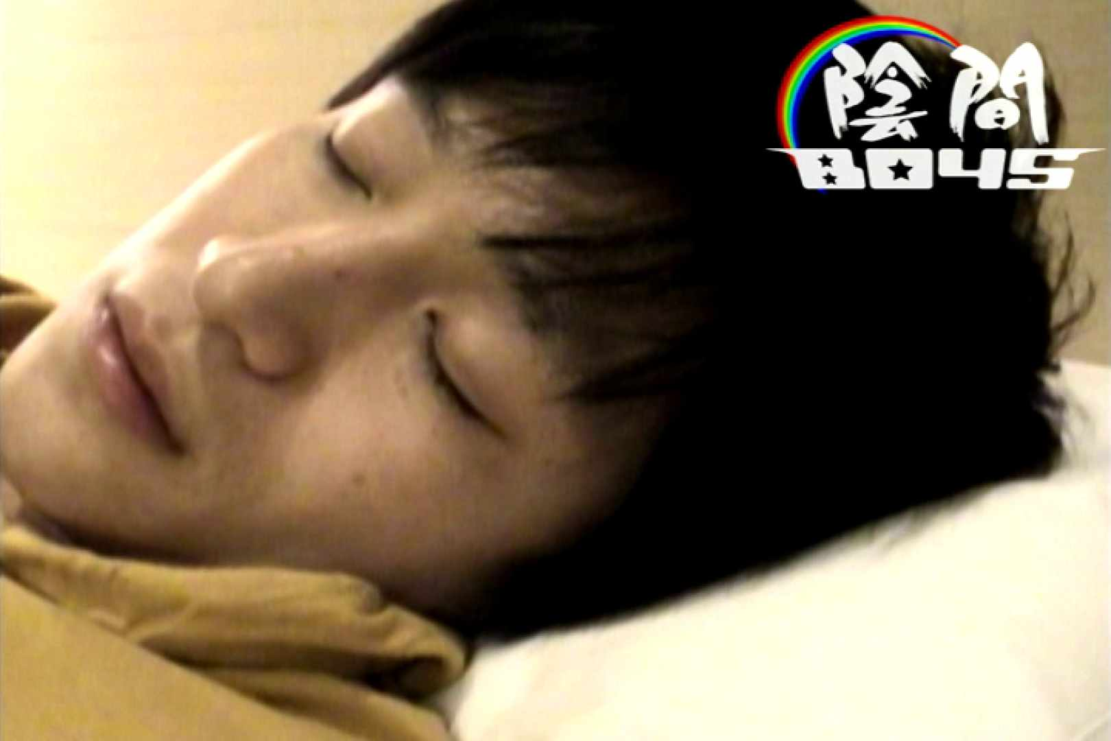 陰間BOYS~My holiday~01 お手で! AV動画 109pic 32