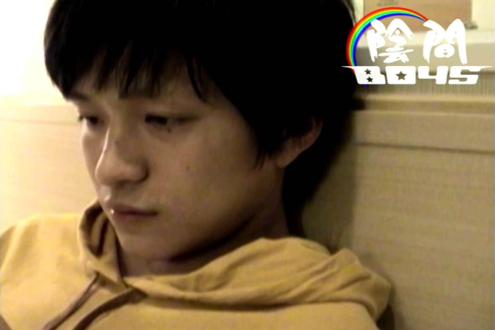 陰間BOYS~My holiday~01 お手で! | モザイク無し AV動画 109pic 105