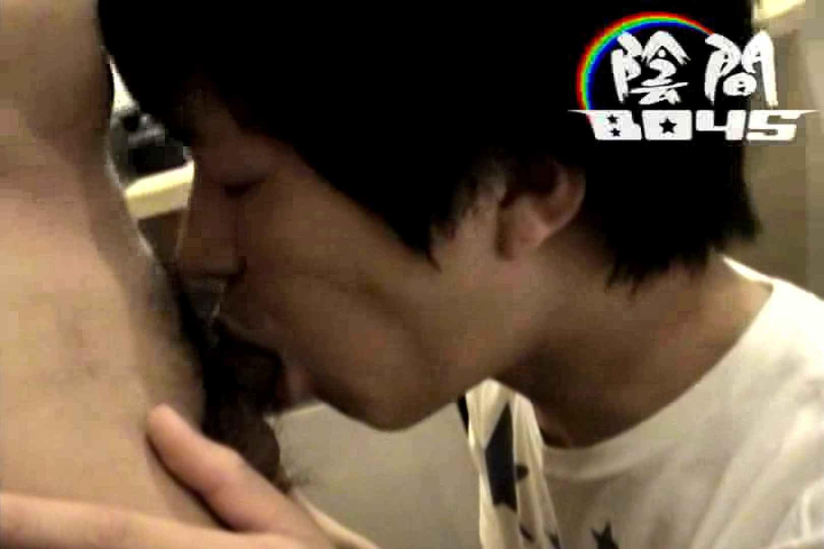 陰間BOYS~My holiday~03 ハメ撮り動画 ゲイエロビデオ画像 93pic 62