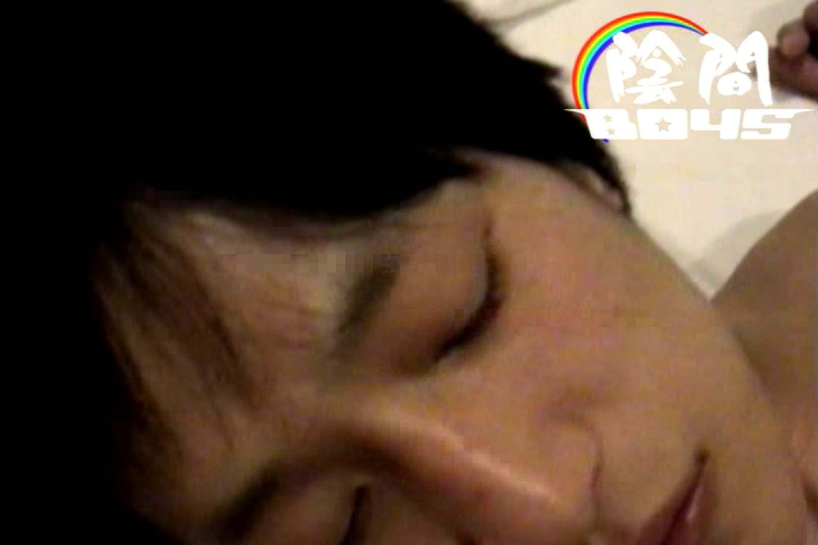 陰間BOYS~My holiday~04 アナル舐め舐め ゲイ無料エロ画像 65pic 19