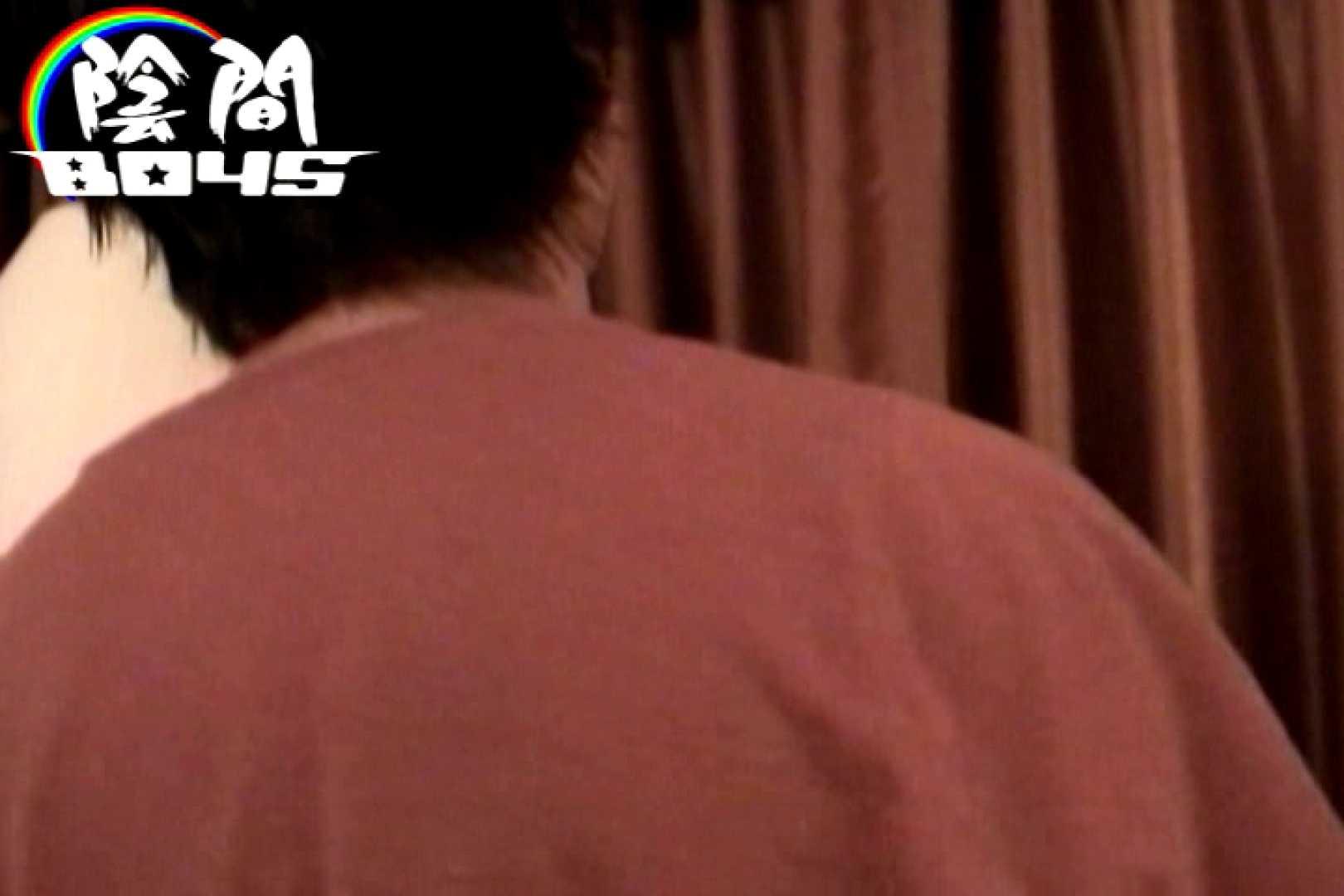 陰間BOYS~Mixed Hot-Guy~01 エロエロ ゲイセックス画像 79pic 4