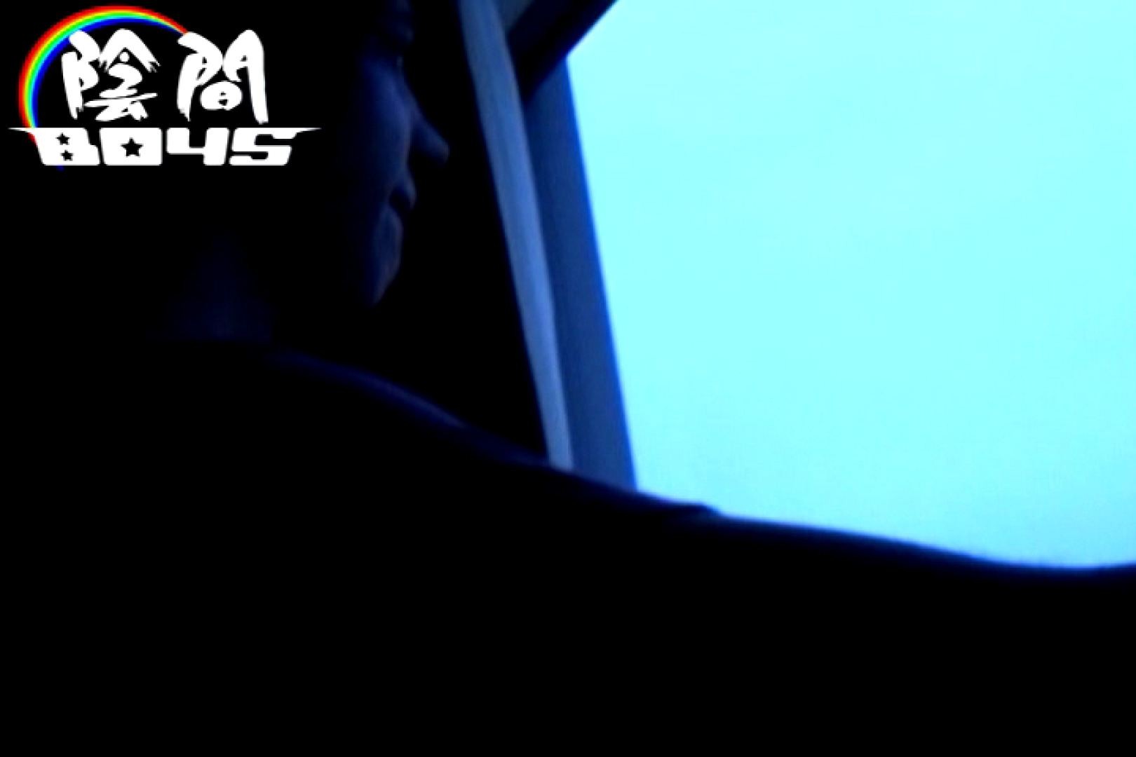 陰間BOYS~Mixed Hot-Guy~01 オナニー アダルトビデオ画像キャプチャ 79pic 5