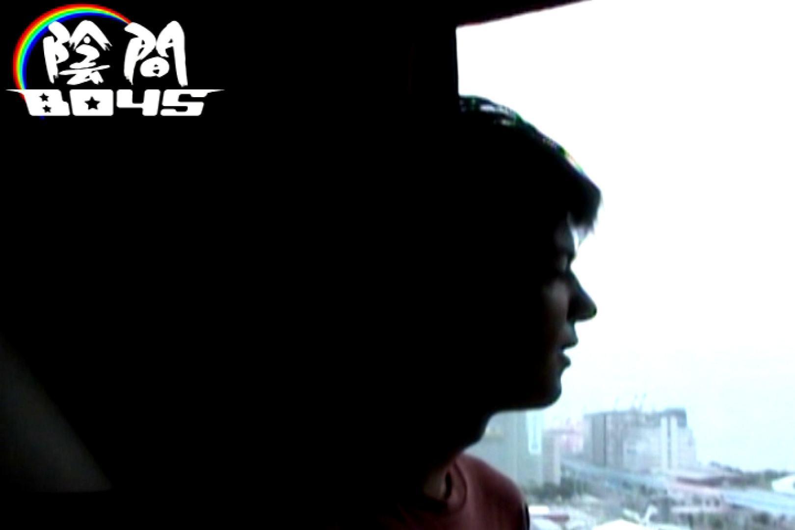 陰間BOYS~Mixed Hot-Guy~01 エロエロ ゲイセックス画像 79pic 19