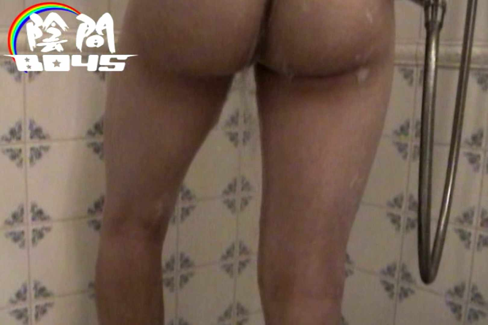 陰間BOYS~Mixed Hot-Guy~01 エロエロ ゲイセックス画像 79pic 29