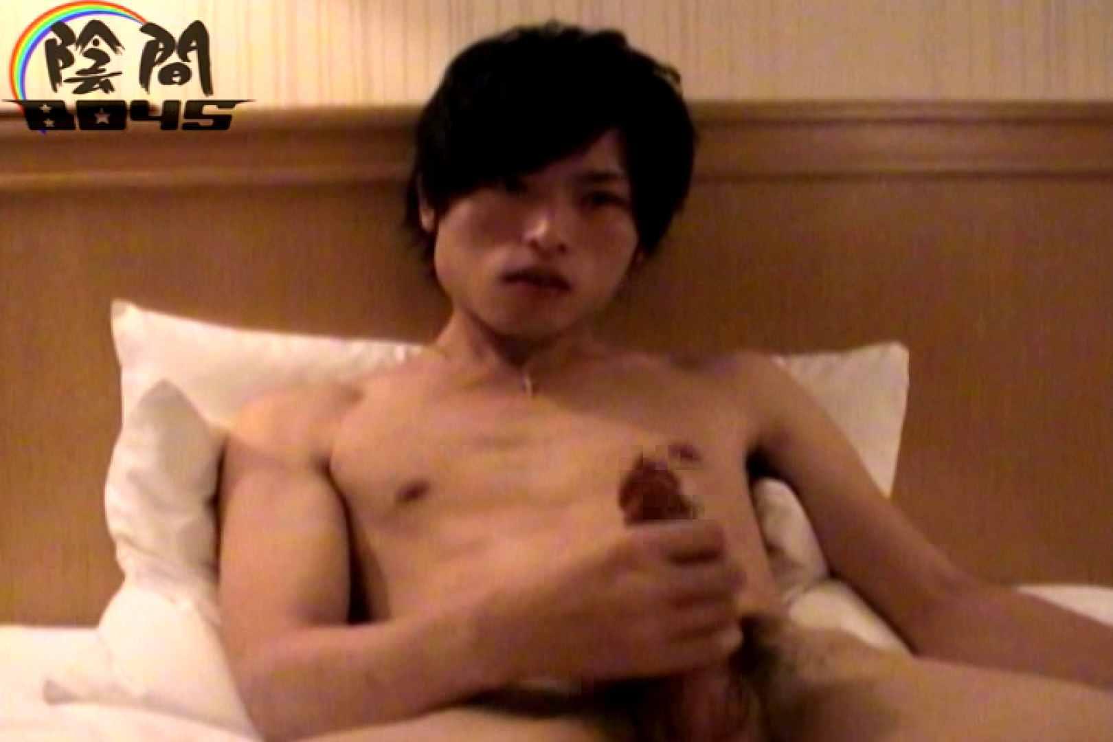 陰間BOYS~IKEMEN Interview~02 学生   ノンケ天国 ゲイAV画像 82pic 21