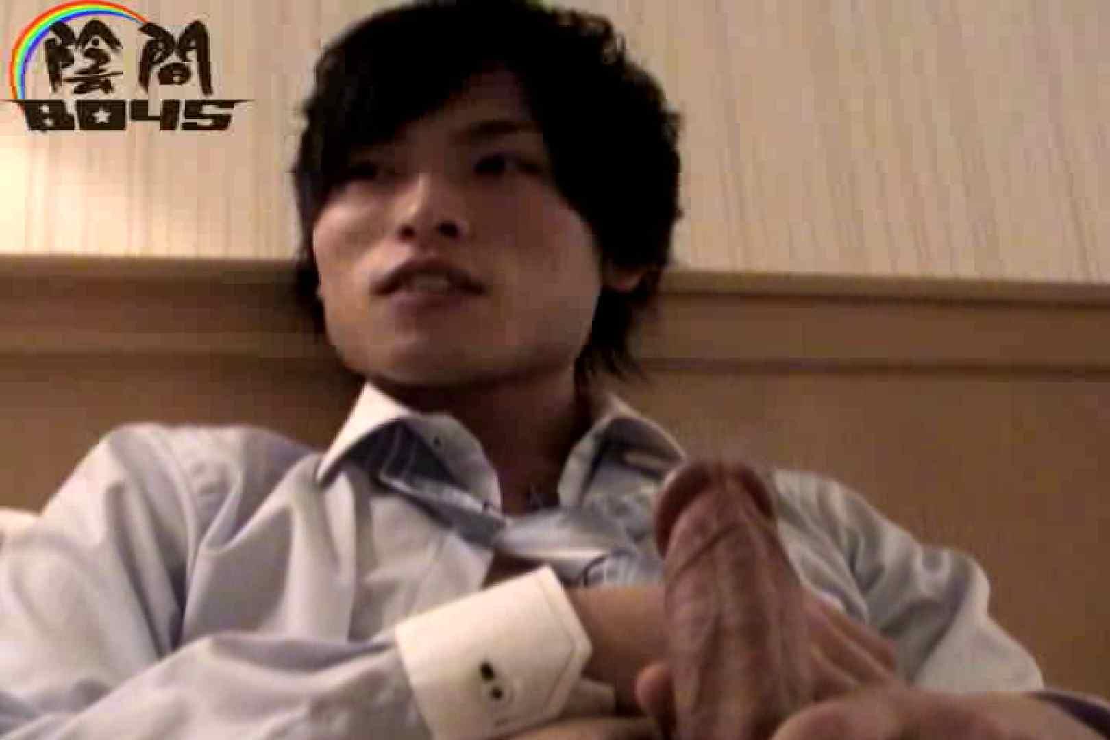 陰間BOYS~IKEMEN Interview~02 大学生 ゲイ無修正ビデオ画像 82pic 38