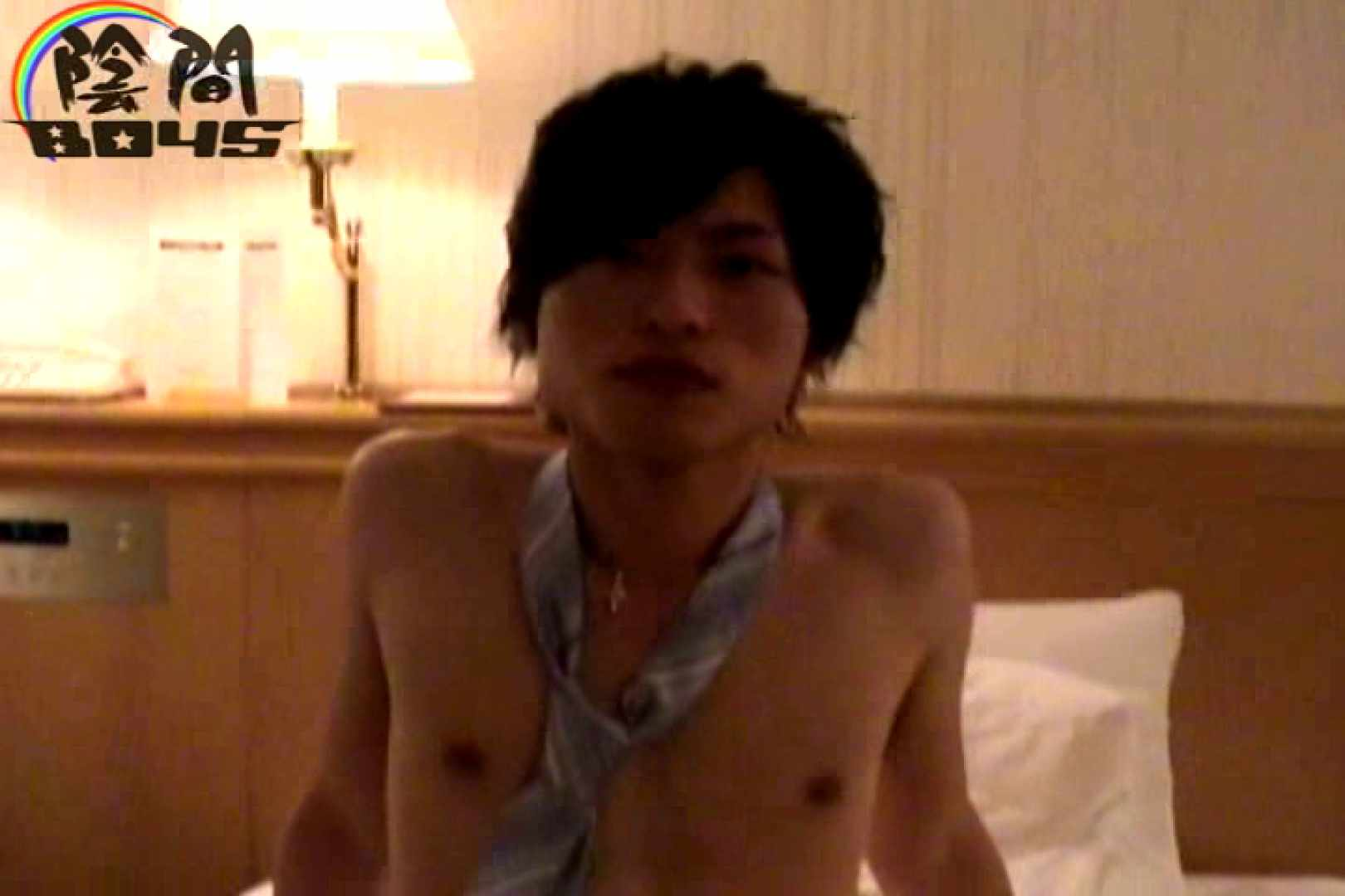 陰間BOYS~IKEMEN Interview~02 お口で! ゲイエロ画像 82pic 82