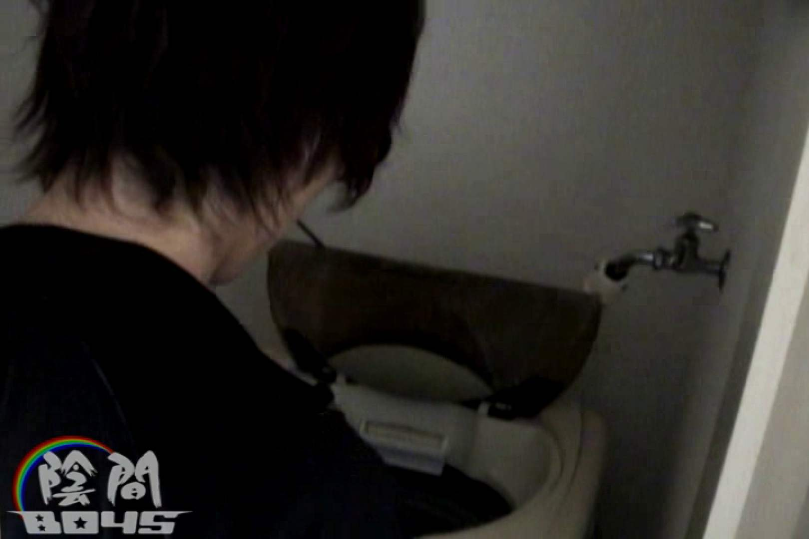 ~Go Undercover~01 悪戯動画 ゲイエロビデオ画像 100pic 36