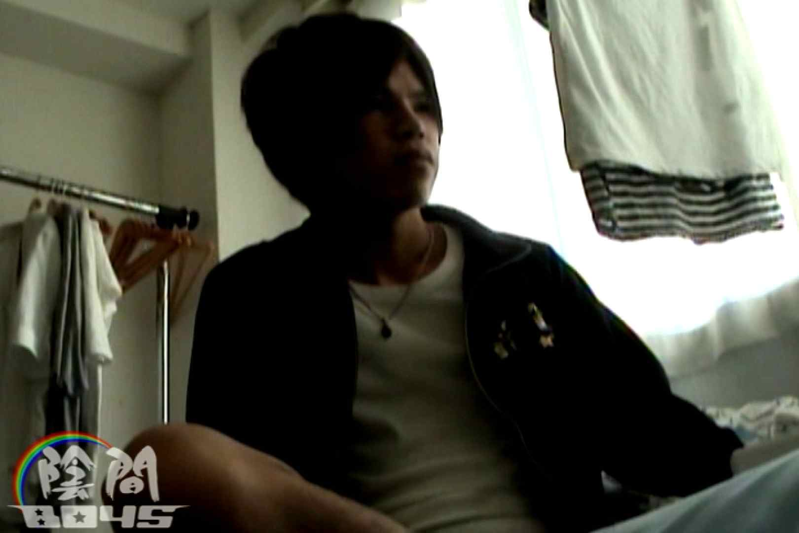 ~Go Undercover~01 悪戯動画 ゲイエロビデオ画像 100pic 49