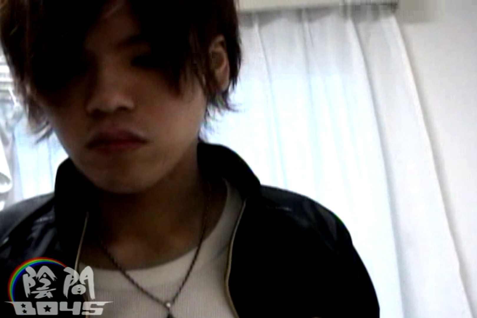 ~Go Undercover~02 ノンケ天国 ゲイアダルト画像 83pic 6