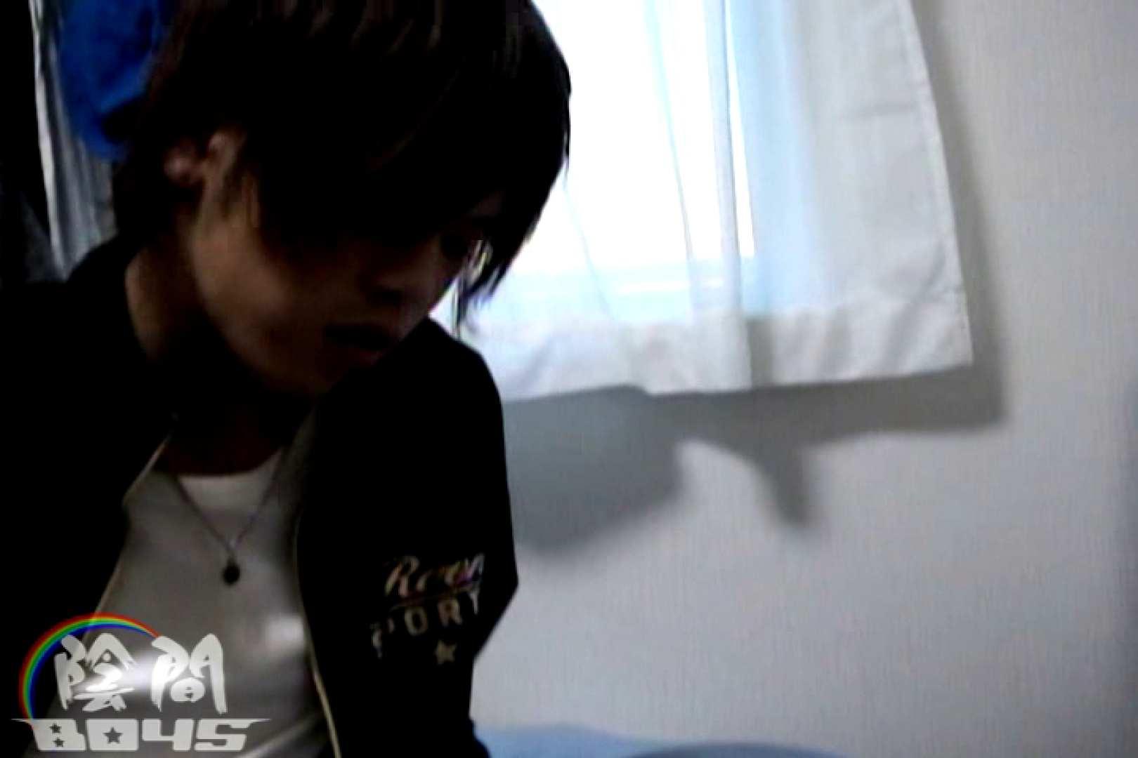 ~Go Undercover~02 ★★★シリーズ ゲイ丸見え画像 83pic 48