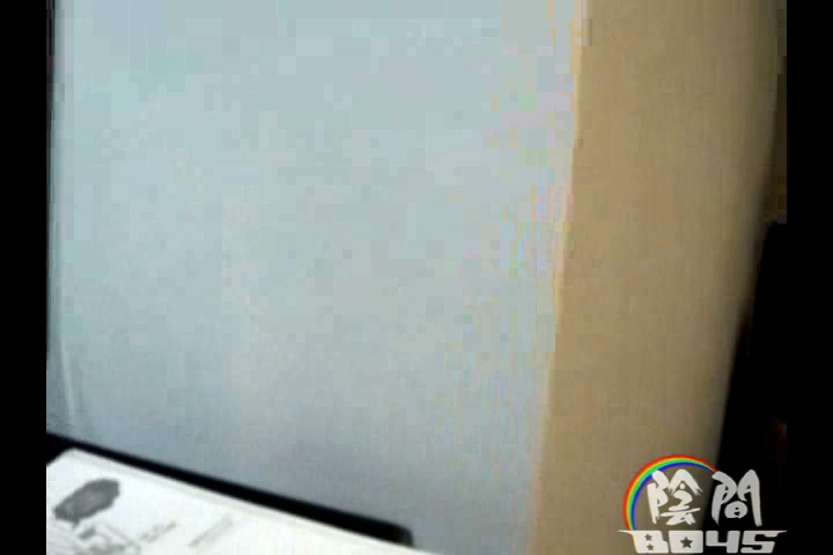 陰間BOYS~power harassment~03 お尻の穴 ゲイヌード画像 104pic 5