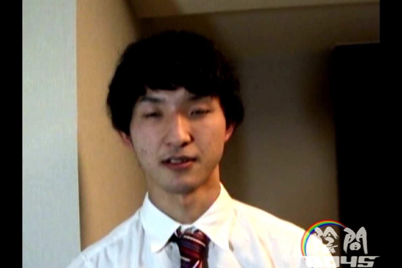 陰間BOYS~power harassment~03 イメージ(av) ゲイエロ画像 104pic 30