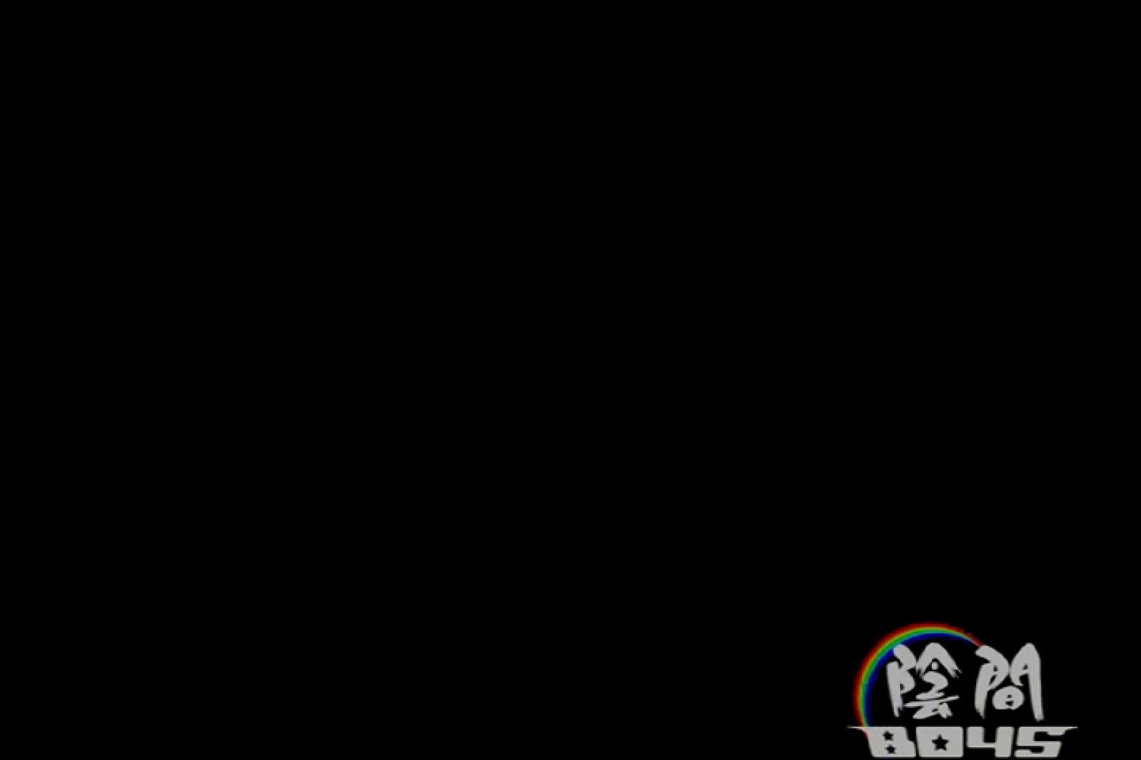 陰間BOYS~power harassment~03 覗き物 ゲイ丸見え画像 104pic 38