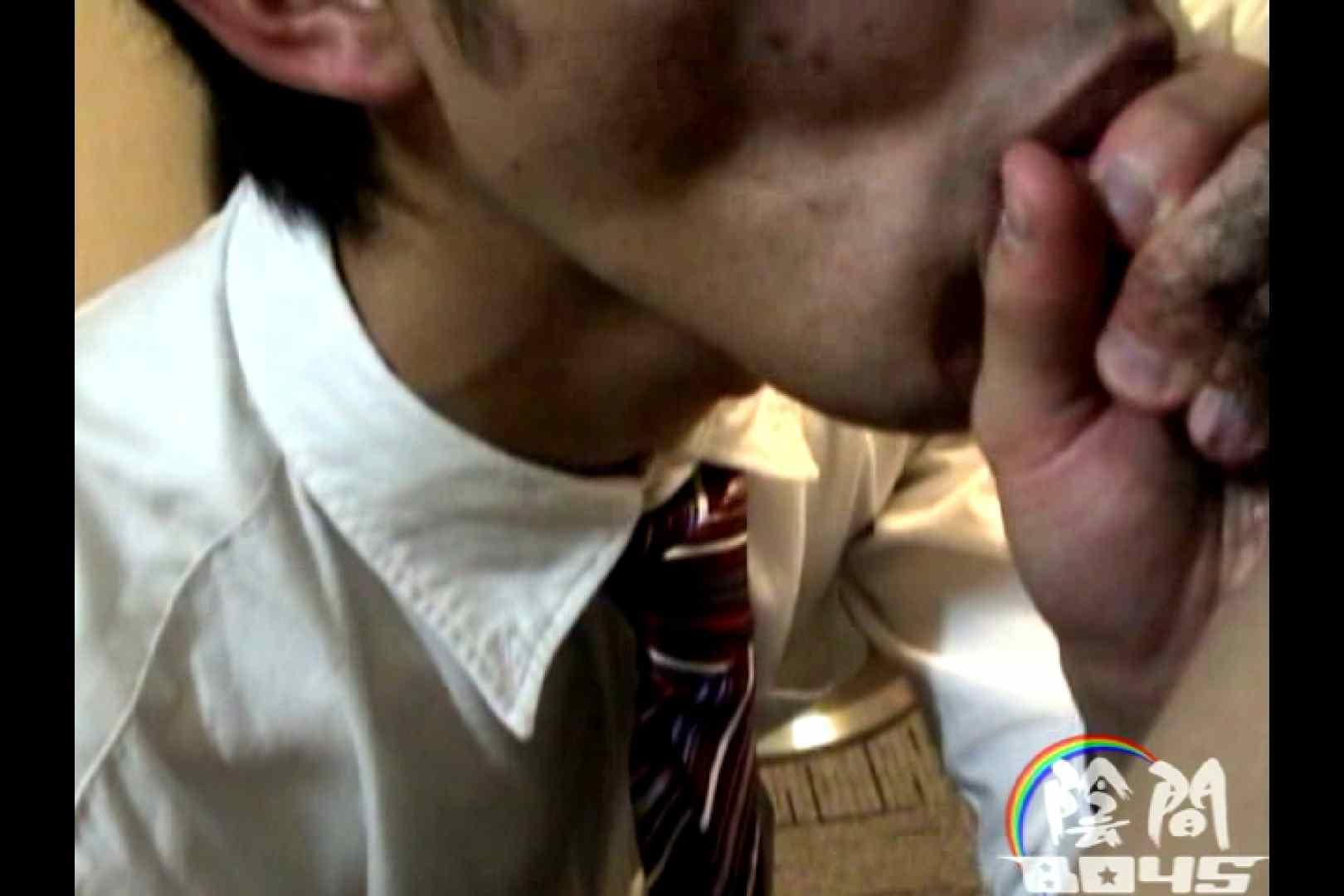 陰間BOYS~power harassment~03 SMの世界 男同士動画 104pic 59