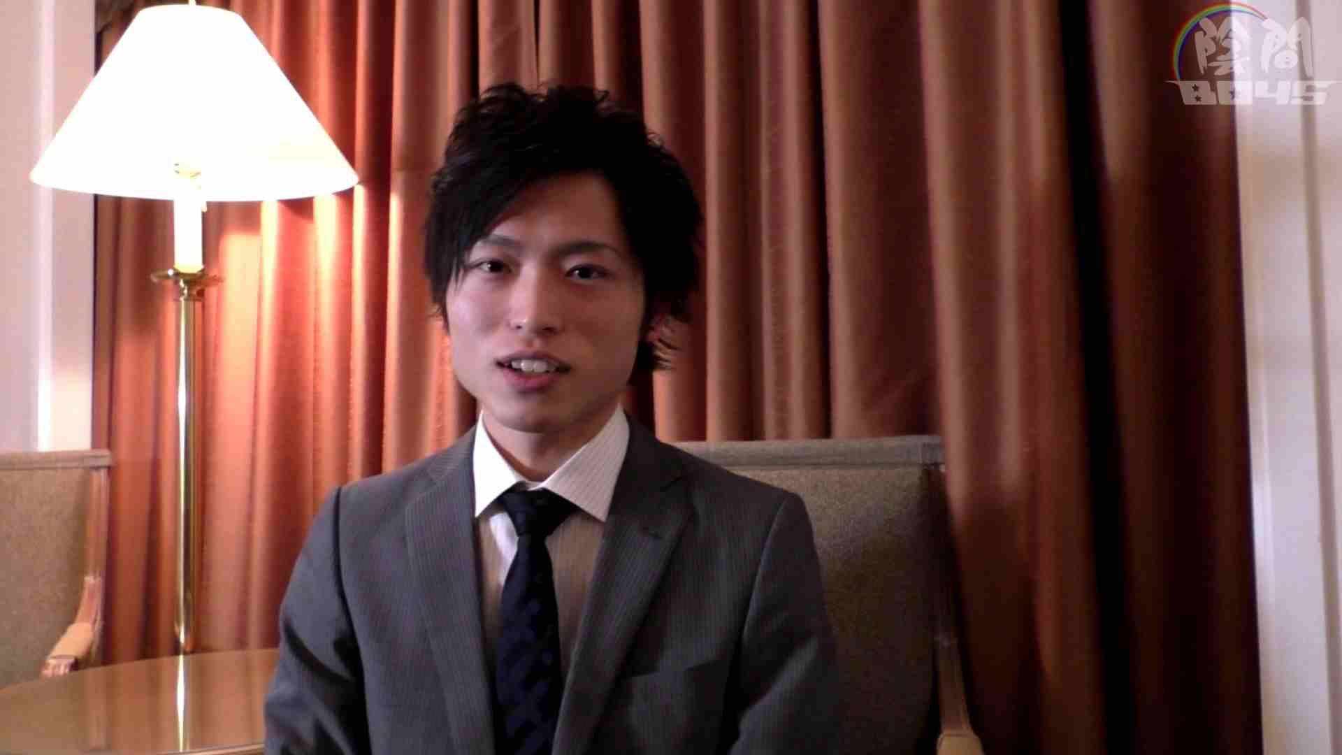 陰間BOYS~AV男優面接2、俺のアナルが…~01 オナニー 男同士動画 106pic 3