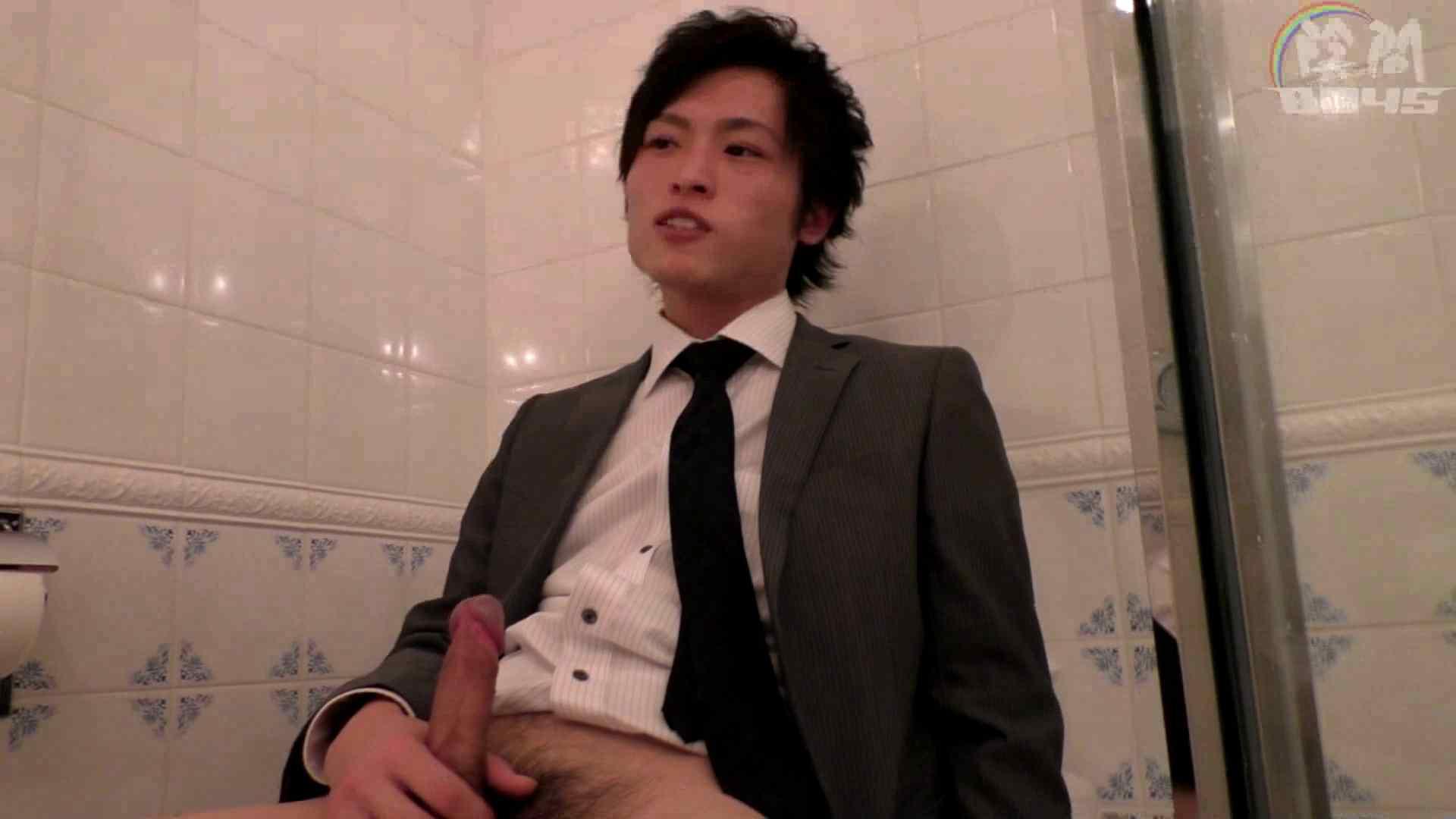 陰間BOYS~AV男優面接2、俺のアナルが…~01 男のセックス ゲイフェラチオ画像 106pic 28
