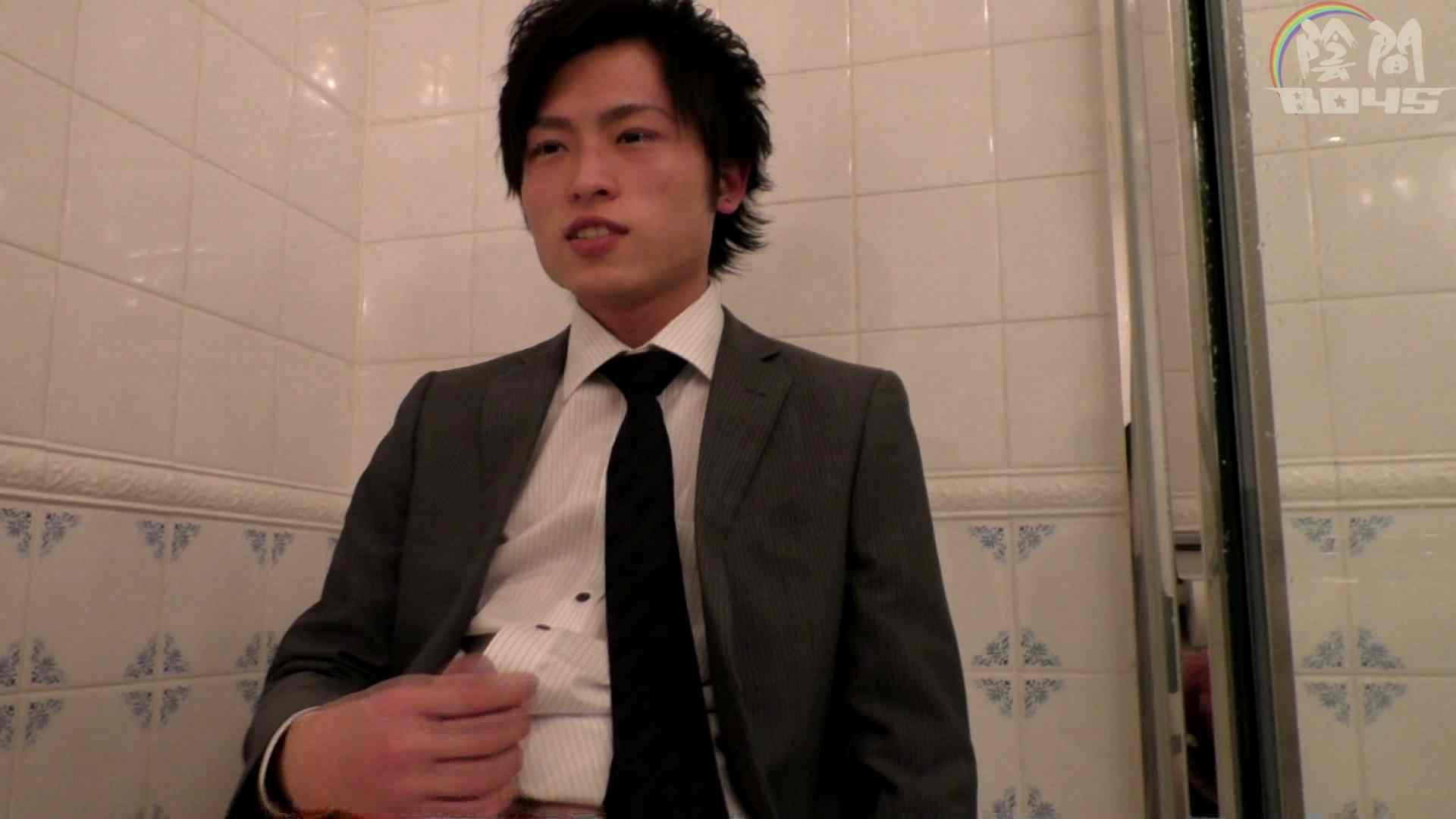 陰間BOYS~AV男優面接2、俺のアナルが…~01 お尻の穴 ゲイエロ動画 106pic 104