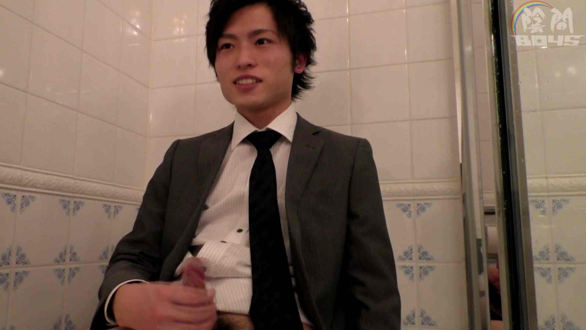 陰間BOYS~AV男優面接2、俺のアナルが…~01 イメージ(av) ゲイアダルトビデオ画像 106pic 106