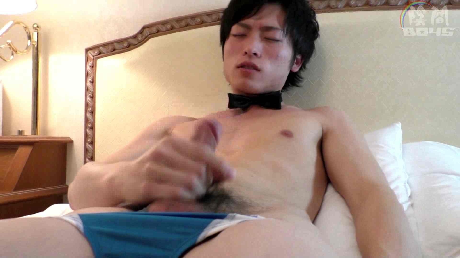 陰間BOYS~AV男優面接2、俺のアナルが…~05 イメージ(av) ゲイAV画像 99pic 9
