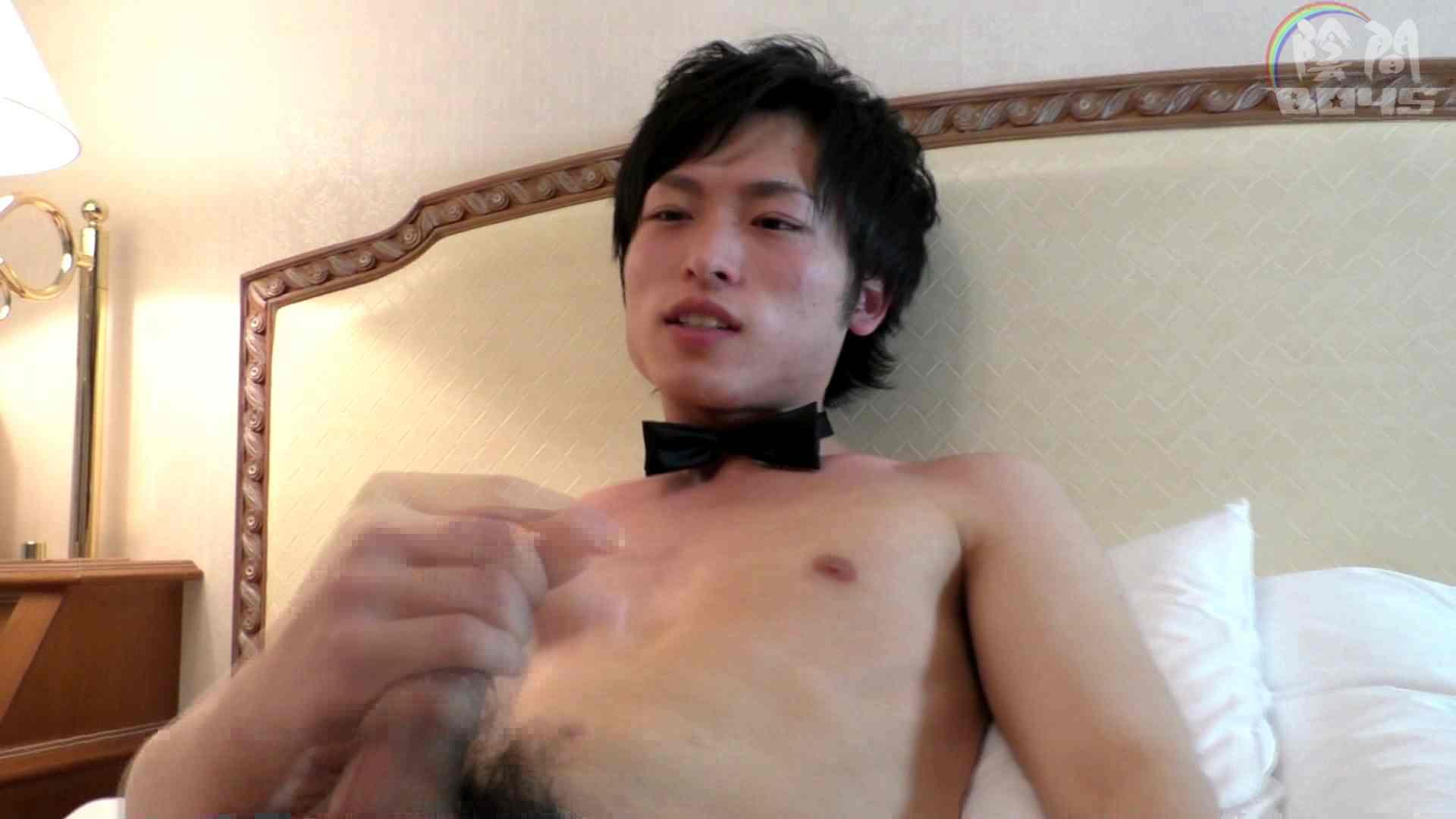 陰間BOYS~AV男優面接2、俺のアナルが…~05 悪戯動画 ゲイ無料エロ画像 99pic 17