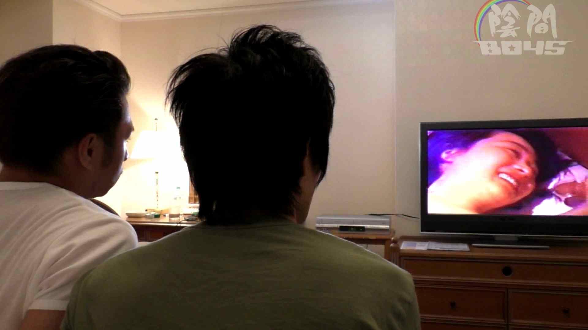 "ADの""ヒミツ""のお仕事 part1 No.01【期間限定】 モザイク無し ゲイ丸見え画像 93pic 66"