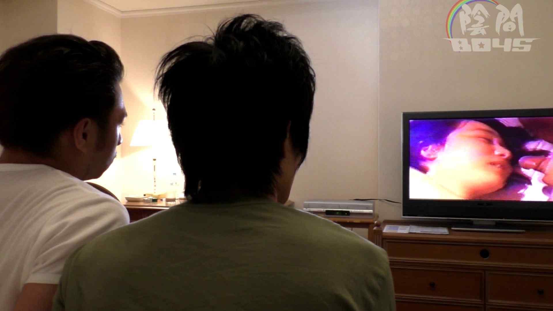 "ADの""ヒミツ""のお仕事 part1 No.01【期間限定】 イメージ(av) 男同士画像 93pic 67"