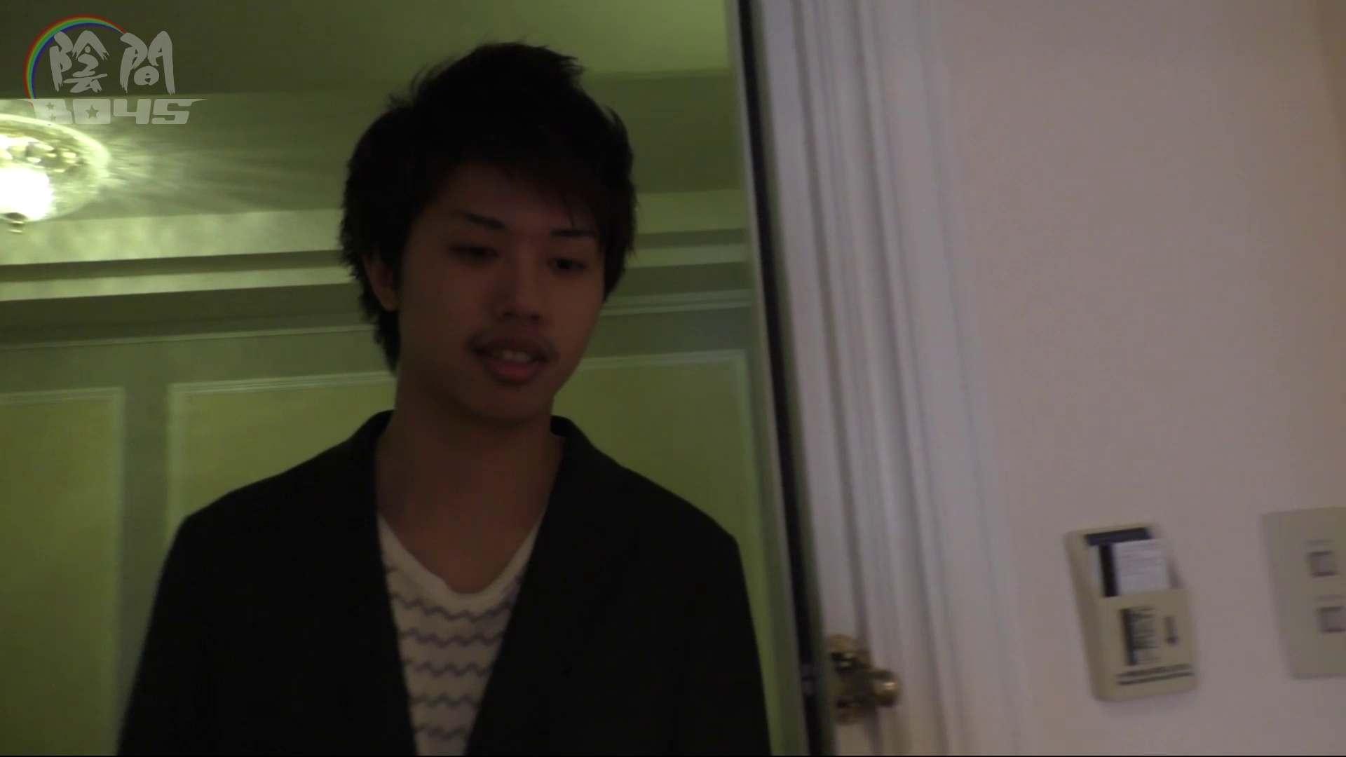 おいはカリデカ!File.02 ハメ撮り動画 男同士動画 113pic 110