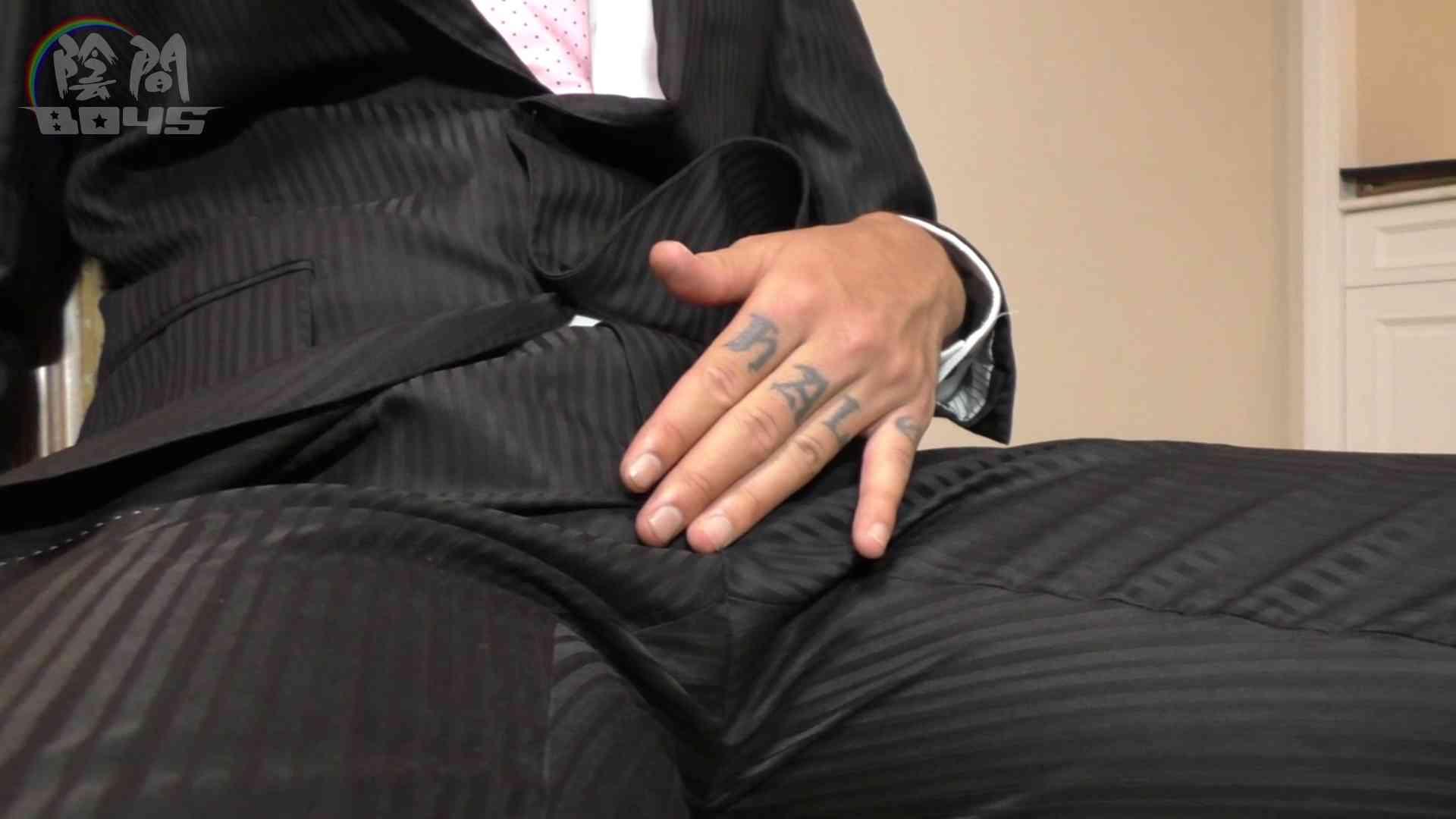 """「キャバクラの仕事は""""アナル""""から3FILE.01 お尻の穴 ゲイ丸見え画像 107pic 59"""
