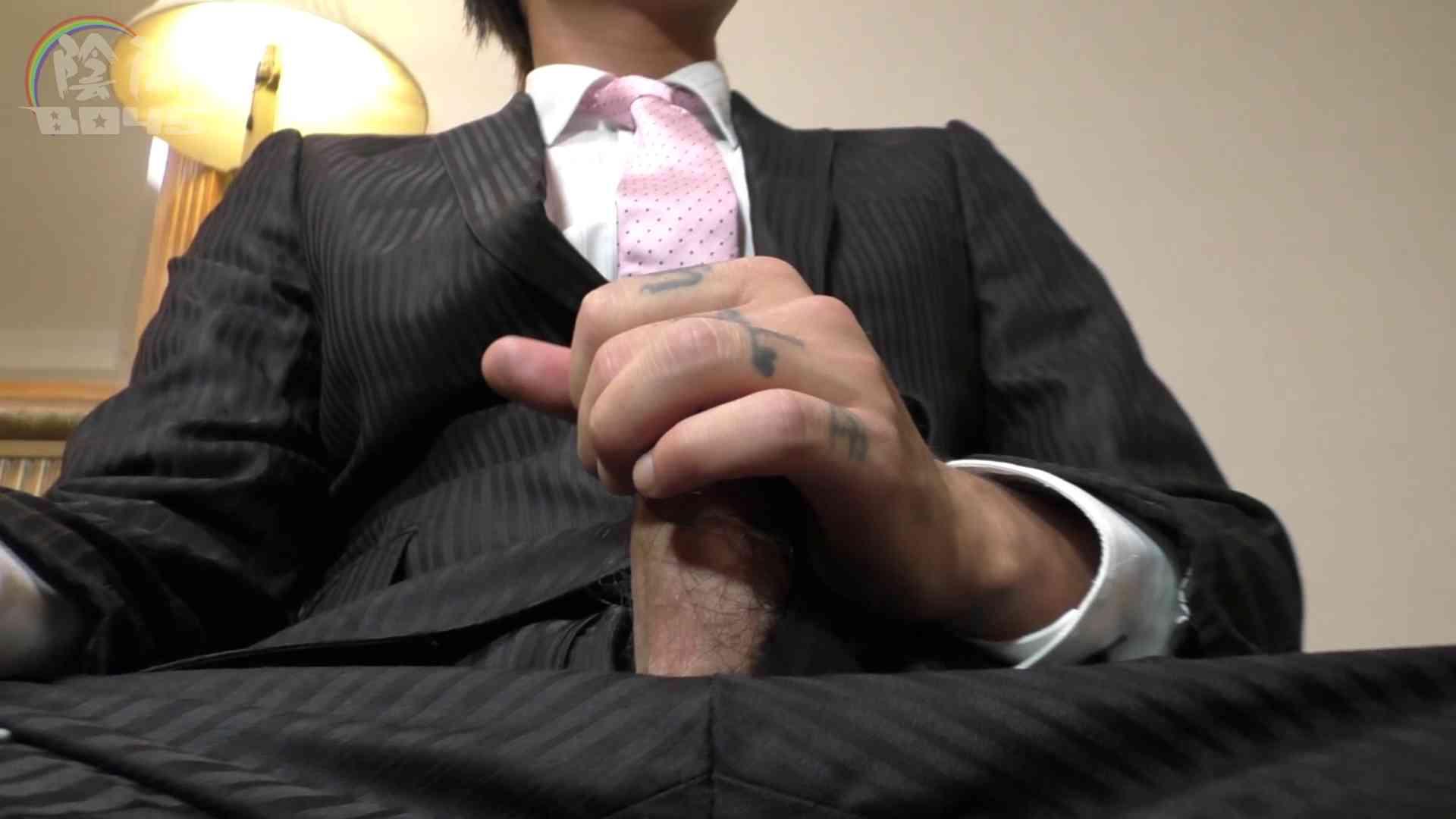 """「キャバクラの仕事は""""アナル""""から3FILE.01 オナニー ゲイ無修正ビデオ画像 107pic 74"""