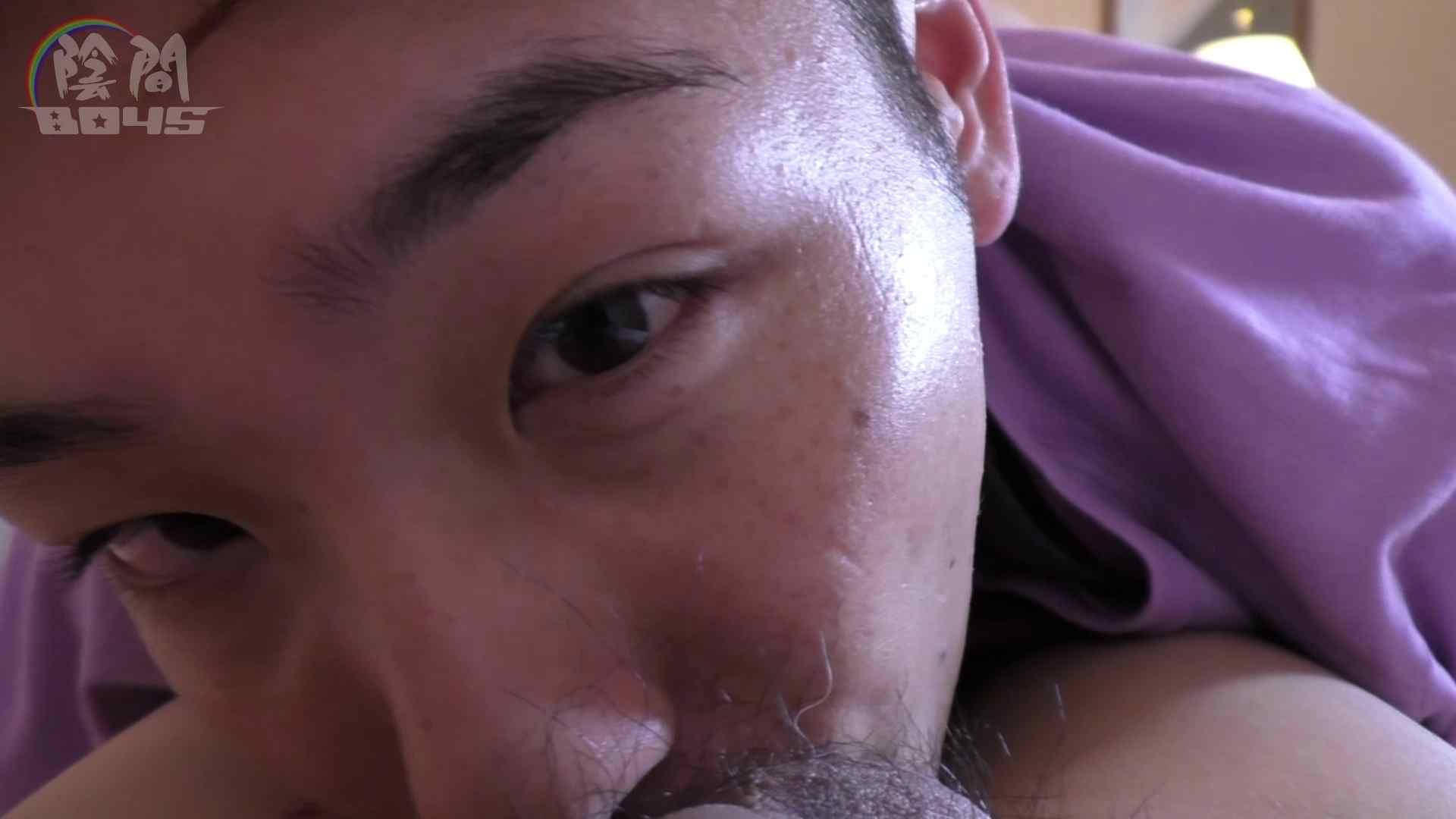 デカチン探偵・かしこまり!Part1File.06 悪戯動画 ゲイ無修正ビデオ画像 60pic 14